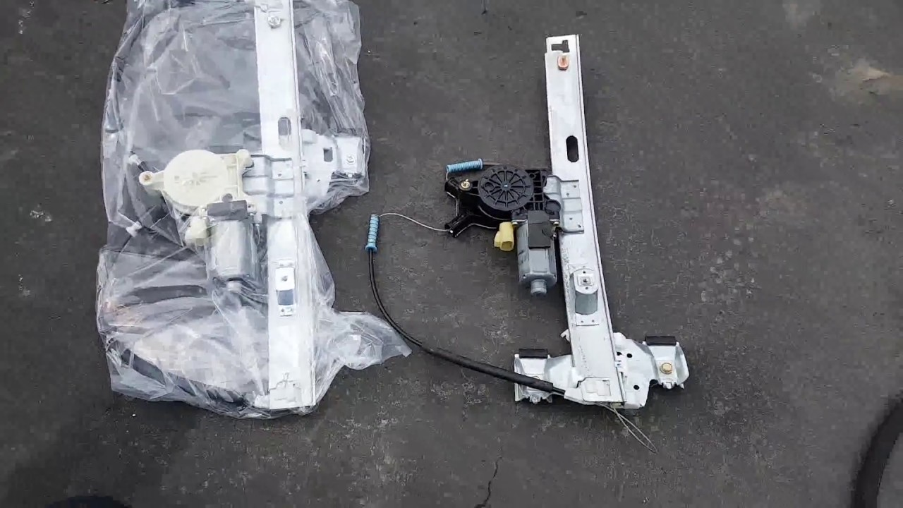 Your new window regulator assembly should match the one being replaced